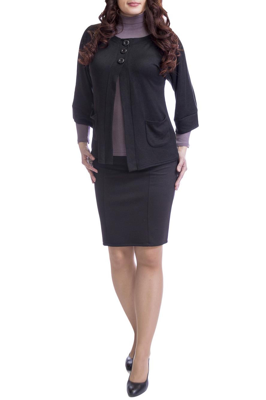 КардиганКардиганы<br>Однотонный кардиган свободного силуэта с рукавами 3/4 и застежкой на пуговицы. Модель выполнена из мягкого трикотажа. Отличный выбор для повседневного и делового гардероба.  Цвет: черный  Рост девушки-фотомодели 170 см.<br><br>Горловина: С- горловина<br>Застежка: С пуговицами<br>По длине: Короткие<br>По материалу: Трикотаж<br>По рисунку: Однотонные<br>По силуэту: Свободные<br>По стилю: Офисный стиль,Повседневный стиль<br>По элементам: С карманами<br>Рукав: Рукав три четверти<br>По сезону: Осень,Весна<br>Размер : 44,48,50,52<br>Материал: Трикотаж<br>Количество в наличии: 6