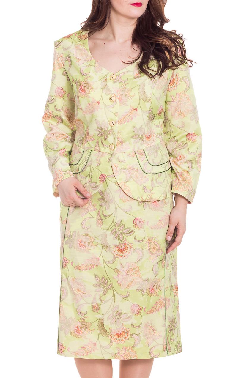 КостюмКостюмы<br>Чудесный костюм состоит из жакета и юбки. Жакет с застежкой на пуговицы. Модель выполнена из фактурного материала. Отличный выбор для эффектного выхода.  Цвет: салатовый, коралловый  Рост девушки-фотомодель 180 см.<br><br>Застежка: С пуговицами<br>По материалу: Костюмные ткани,Тканевые<br>По образу: Город,Свидание<br>По рисунку: Растительные мотивы,С принтом,Цветные,Цветочные<br>По силуэту: Приталенные<br>По стилю: Повседневный стиль<br>По форме: Костюм двойка,Юбочные<br>По элементам: С баской,С декором<br>Рукав: Длинный рукав<br>По сезону: Осень,Весна<br>Горловина: V- горловина<br>По длине: Ниже колена<br>Размер : 58<br>Материал: Костюмная ткань<br>Количество в наличии: 2