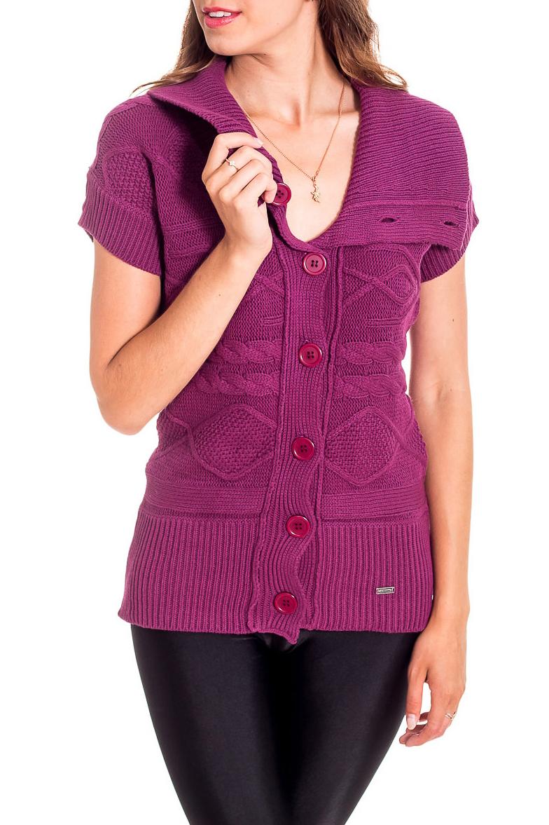 ЖилетЖилеты<br>Однотонный жилет с короткими рукавами из вязаного трикотажа. Вязаный трикотаж - это красота, тепло и комфорт. В вязанных вещах очень легко оставаться женственной и в то же время не замёрзнуть.  Цвет: фиолетовый  Рост девушки-фотомодели 170 см<br><br>Воротник: Стояче-отложной<br>Застежка: С пуговицами<br>По материалу: Вязаные,Трикотаж<br>По рисунку: Однотонные,Фактурный рисунок<br>По сезону: Зима,Осень,Весна<br>По силуэту: Полуприталенные<br>По стилю: Повседневный стиль<br>Рукав: Короткий рукав<br>Размер : 42,48<br>Материал: Вязаное полотно<br>Количество в наличии: 2