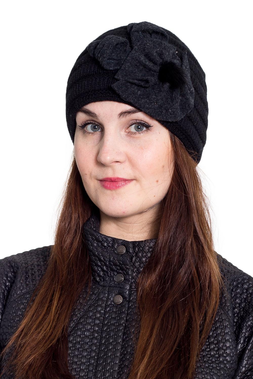 ШапкаШапки<br>Однотонная шапка подарит Вам тепло и комфорт.  Стильный аксессуар защитит Вас от непогоды и станет прекрасным дополнением Вашего образа.  В изделии использованы цвета: черный<br><br>По материалу: Вязаные<br>По рисунку: Однотонные<br>По сезону: Весна,Осень,Зима<br>По элементам: С декором<br>Размер : universal<br>Материал: Вязаное полотно<br>Количество в наличии: 1