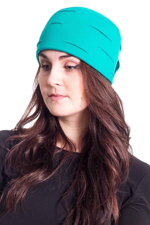 ШапкаШапки<br>Стильная шапка защитит Вас от непогоды и станет прекрасным дополнением Вашего образа.  В изделии использованы цвета: бирюзовый  Размер universal (56-58) равен обхвату головы в сантиметрах  Обхват головы измеряется по лобной части над уровнем бровей (на 2-3 сантиметра выше) и по самой выпуклой затылочной части.<br><br>По рисунку: Однотонные<br>По элементам: С декором<br>По сезону: Осень,Весна<br>Размер : universal<br>Материал: Трикотаж<br>Количество в наличии: 1