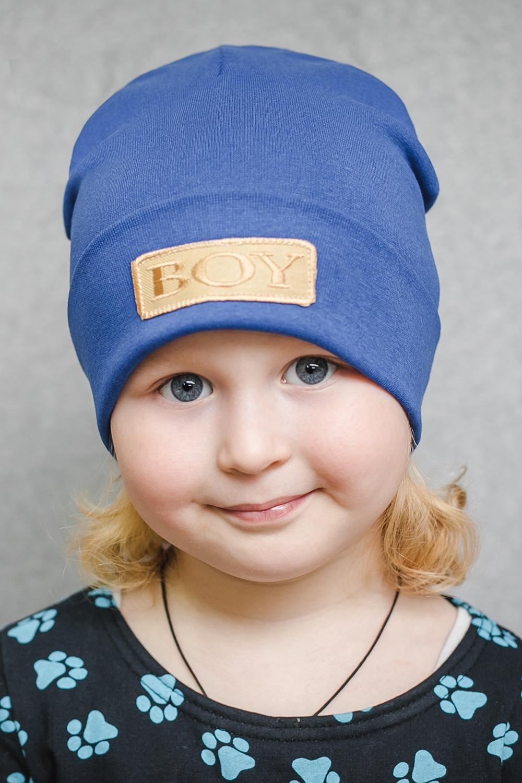 ШапкаГоловные уборы<br>Шапка для девочки защитит Вашего ребенка от непогоды и поднимет настроение.  Размер равен обхвату головы в сантиметрах.  Цвет: синий<br><br>По сезону: Осень,Весна<br>Размер : 40-45<br>Материал: Трикотаж<br>Количество в наличии: 1