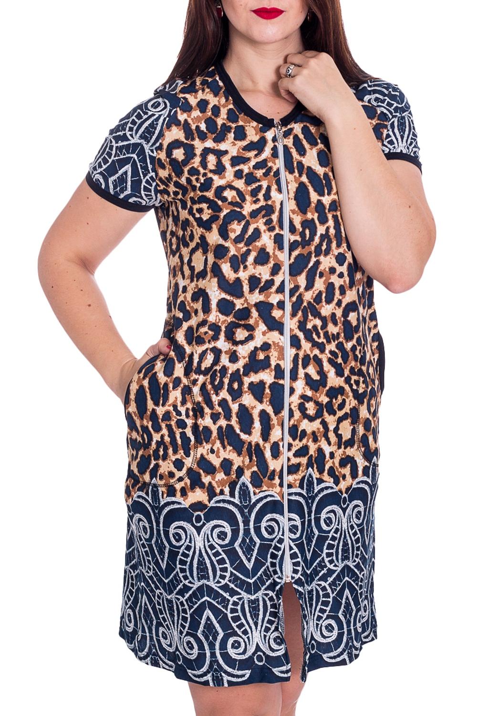 ХалатХалаты<br>Хлопковый халат с застежкой на молнию. Домашняя одежда, прежде всего, должна быть удобной, практичной и красивой. В халате Вы будете чувствовать себя комфортно, особенно, по вечерам после трудового дня.  Возможно незначительное отличие фурнитуры.  В изделии использованы цвета: синий, белый, бежевый и др.  Рост девушки-фотомодели 180 см<br><br>Горловина: С- горловина<br>По длине: До колена<br>По материалу: Хлопок<br>По рисунку: Леопард,С принтом,Цветные<br>По элементам: С карманами,С молнией<br>Рукав: Короткий рукав<br>По сезону: Всесезон<br>Размер : 48,50,54<br>Материал: Хлопок<br>Количество в наличии: 4