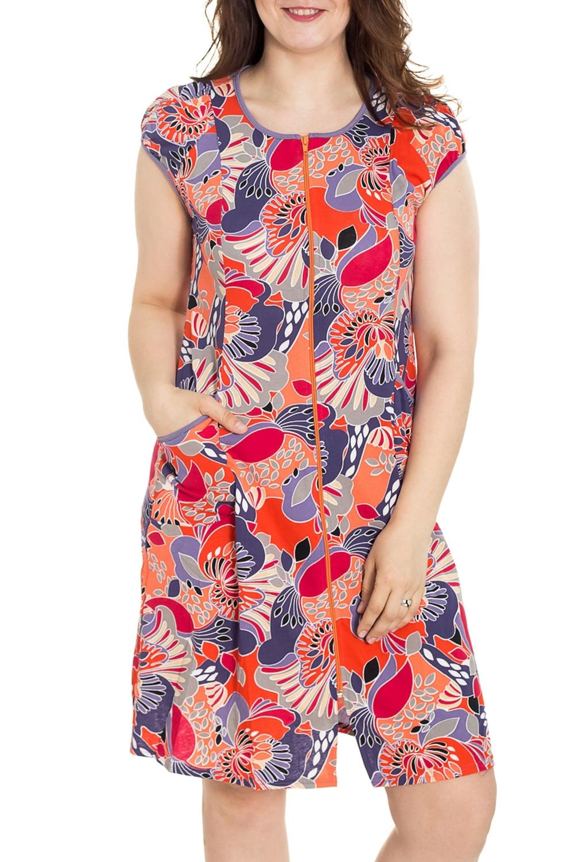 ХалатХалаты<br>Цветной халат с застежкой на молнию. Домашняя одежда, прежде всего, должна быть удобной, практичной и красивой. В наших изделиях Вы будете чувствовать себя комфортно, особенно, по вечерам после трудового дня.  Цвет: сиреневый, оранжевый  Рост девушки-фотомодели 180 см<br><br>Горловина: С- горловина<br>По рисунку: Цветные,С принтом<br>По элементам: С карманами,С молнией<br>Рукав: Короткий рукав<br>По сезону: Всесезон<br>По длине: Ниже колена<br>По материалу: Трикотаж,Хлопок<br>Размер : 46,48,50,56<br>Материал: Трикотаж<br>Количество в наличии: 32