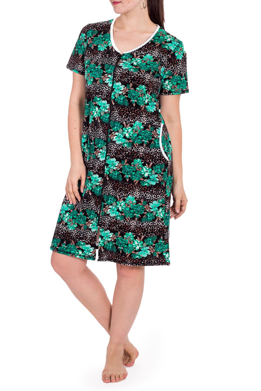 ХалатХалаты<br>Хлопковый халат с застежкой на молнию. Домашняя одежда, прежде всего, должна быть удобной, практичной и красивой. В наших изделиях Вы будете чувствовать себя комфортно, особенно, по вечерам после трудового дня.  В изделии использованы цвета: коричневый, зеленый и др.  Рост девушки-фотомодели 180 см.<br><br>Горловина: С- горловина<br>По длине: До колена<br>По материалу: Хлопок<br>По рисунку: Животные мотивы,Леопард,Растительные мотивы,С принтом,Цветные,Цветочные<br>По силуэту: Полуприталенные<br>По элементам: С карманами<br>Рукав: Короткий рукав<br>По сезону: Всесезон<br>Размер : 48<br>Материал: Хлопок<br>Количество в наличии: 1