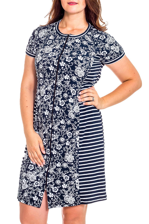 ХалатХалаты<br>Махровый халат с короткими рукавами. Домашняя одежда, прежде всего, должна быть удобной, практичной и красивой. В халате Вы будете чувствовать себя комфортно, особенно, по вечерам после трудового дня.  В изделии использованы цвета: синий, белый  Рост девушки-фотомодели 180 см<br><br>Горловина: С- горловина<br>По материалу: Махровые,Хлопок<br>По рисунку: В полоску,Цветные,Цветочные,С принтом<br>По силуэту: Полуприталенные<br>По элементам: С молнией<br>Рукав: Короткий рукав<br>По сезону: Всесезон<br>По длине: До колена<br>Размер : 46,48,52,56<br>Материал: Махровое полотно<br>Количество в наличии: 5
