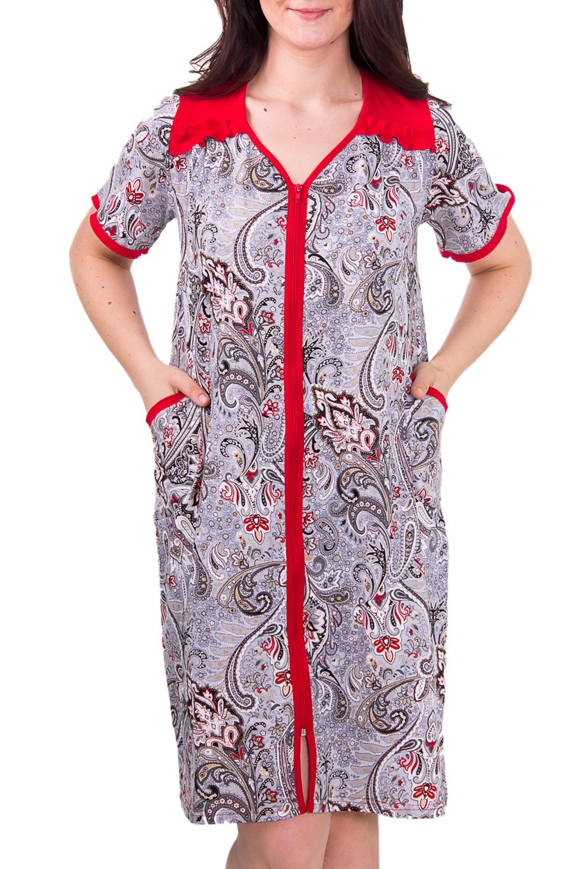 ХалатХалаты<br>Женский халат с коротким рукавом. Модель застегивается на молнию и имеет 2 кармана. Домашняя одежда, прежде всего, должна быть удобной, практичной и красивой. В халате Вы будете чувствовать себя комфортно, особенно, по вечерам после трудового дня.  Цвет: серый с красным  Рост девушки-фотомодели 180 см<br><br>Горловина: V- горловина<br>По материалу: Вискоза<br>По рисунку: Цветные,Этнические,С принтом<br>По силуэту: Полуприталенные<br>По элементам: С карманами,С молнией<br>Рукав: Короткий рукав<br>По сезону: Осень,Весна<br>По длине: Ниже колена<br>Размер : 46<br>Материал: Вискоза<br>Количество в наличии: 1