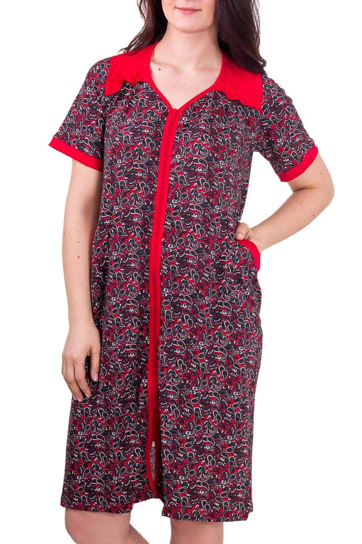 ХалатХалаты<br>Женский халат с коротким рукавом. Модель застегивается на молнию и имеет 2 кармана. Домашняя одежда, прежде всего, должна быть удобной, практичной и красивой. В халате Вы будете чувствовать себя комфортно, особенно, по вечерам после трудового дня.  Цвет: серый с красным  Рост девушки-фотомодели 180 см<br><br>Горловина: V- горловина<br>По рисунку: Абстракция,Цветные,С принтом<br>По силуэту: Полуприталенные<br>По элементам: С карманами,С молнией<br>Рукав: Короткий рукав<br>По сезону: Осень,Весна<br>По материалу: Хлопок<br>По длине: Ниже колена<br>Размер : 46<br>Материал: Хлопок<br>Количество в наличии: 2
