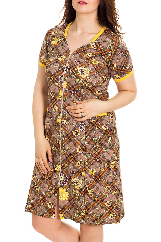 ХалатХалаты<br>Цветной халат с застежкой на молнию. Домашняя одежда, прежде всего, должна быть удобной, практичной и красивой. В наших изделиях Вы будете чувствовать себя комфортно, особенно, по вечерам после трудового дня. Халат без пояса.  Цвет: бежевый, оранжевый, желтый  Рост девушки-фотомодели 180 см<br><br>По рисунку: Растительные мотивы,Цветные,Цветочные,С принтом,В клетку<br>По силуэту: Полуприталенные<br>По элементам: С карманами,С молнией<br>Рукав: Короткий рукав<br>По сезону: Всесезон<br>По длине: Ниже колена<br>По материалу: Трикотаж,Хлопок<br>Размер : 46,48,50,52,54,56<br>Материал: Трикотаж<br>Количество в наличии: 120