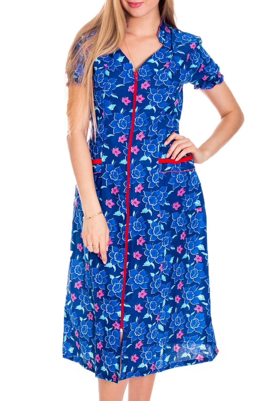 ХалатХалаты<br>Хлопковый халат с застежкой на молнию. Домашняя одежда, прежде всего, должна быть удобной, практичной и красивой. В нашей домашней одежде Вы будете чувствовать себя комфортно, особенно, по вечерам после трудового дня.  Цвет: синий, голубой, розовый, красный  Рост девушки-фотомодели 170 см.<br><br>Горловина: V- горловина<br>По рисунку: Растительные мотивы,Цветные,Цветочные,С принтом<br>По элементам: С карманами,С молнией<br>Рукав: Короткий рукав,До локтя<br>По сезону: Всесезон<br>По длине: Ниже колена<br>По материалу: Хлопок<br>Размер : 42-44<br>Материал: Бязь<br>Количество в наличии: 1