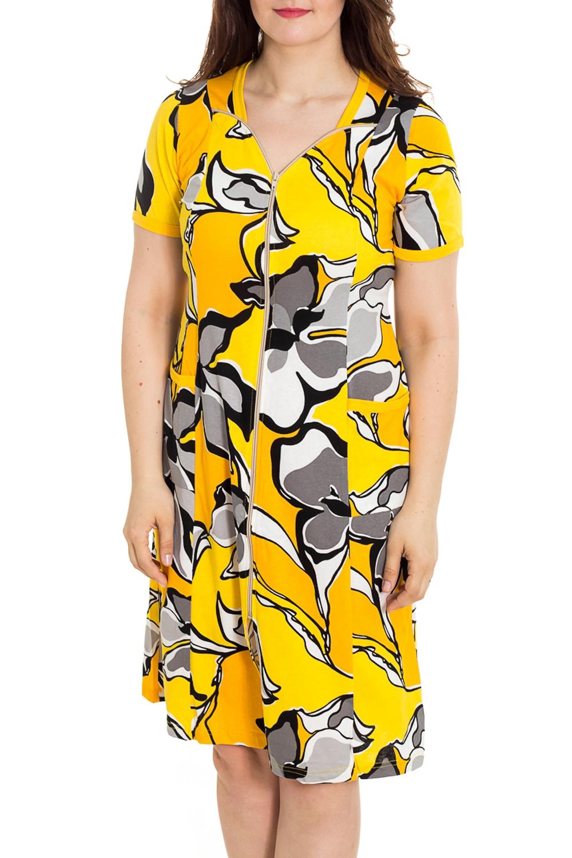 ХалатХалаты<br>Цветной халат с застежкой на молнию. Домашняя одежда, прежде всего, должна быть удобной, практичной и красивой. В наших изделиях Вы будете чувствовать себя комфортно, особенно, по вечерам после трудового дня. Халат без пояса.  Цвет: желтый, серый, белый  Рост девушки-фотомодели 180 см<br><br>По рисунку: Цветные,С принтом<br>По элементам: С карманами<br>Рукав: Короткий рукав<br>По сезону: Всесезон<br>По материалу: Хлопок<br>Горловина: V- горловина<br>По длине: До колена<br>Размер : 46,48<br>Материал: Трикотаж<br>Количество в наличии: 20