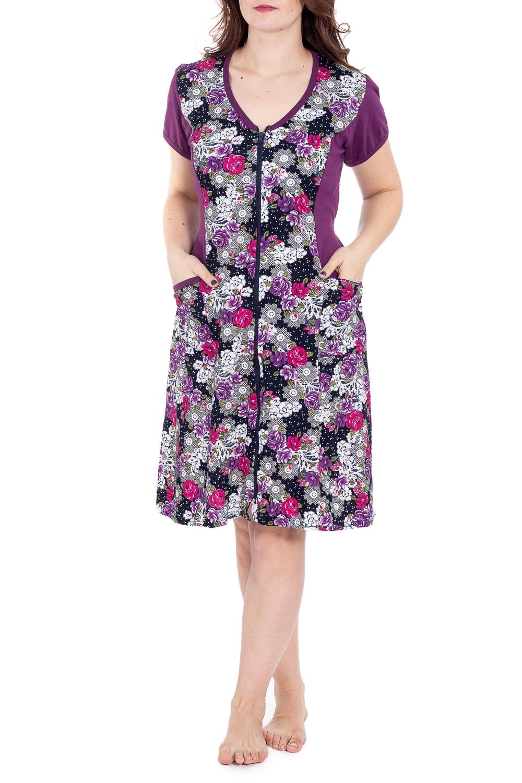 ХалатХалаты<br>Хлопковый халат с застежкой на молнию. Домашняя одежда, прежде всего, должна быть удобной, практичной и красивой. В наших изделиях Вы будете чувствовать себя комфортно, особенно, по вечерам после трудового дня. Ростовка изделия 164 см.  В изделии использованы цвета: фиолетовый, серый и др.  Рост девушки-фотомодели 180 см<br><br>Горловина: V- горловина<br>По длине: До колена<br>По материалу: Трикотаж,Хлопок<br>По рисунку: Растительные мотивы,С принтом,Цветные,Цветочные<br>По силуэту: Полуприталенные<br>По элементам: С карманами<br>Рукав: Короткий рукав<br>По сезону: Всесезон<br>Размер : 48,54<br>Материал: Трикотаж<br>Количество в наличии: 2