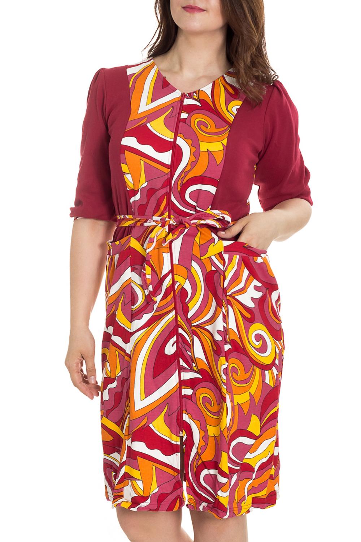 ХалатХалаты<br>Цветной халат с застежкой на молнию. Домашняя одежда, прежде всего, должна быть удобной, практичной и красивой. В наших изделиях Вы будете чувствовать себя комфортно, особенно, по вечерам после трудового дня. Халат без пояса.  Цвет: красный, желтый, белый  Рост девушки-фотомодели 180 см<br><br>Горловина: С- горловина<br>По рисунку: Цветные,С принтом<br>По силуэту: Полуприталенные<br>По элементам: С карманами,С молнией<br>Рукав: Короткий рукав<br>По сезону: Всесезон<br>По длине: Ниже колена<br>По материалу: Трикотаж,Хлопок<br>Размер : 46,48,50,52,54,56<br>Материал: Трикотаж<br>Количество в наличии: 125