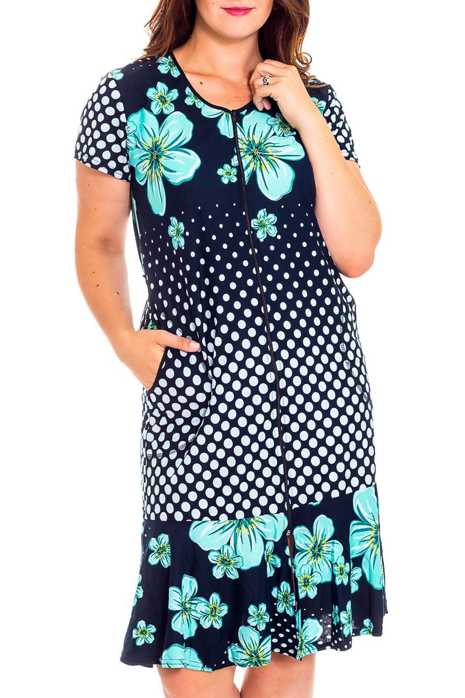 ХалатХалаты<br>Хлопковый халат с короткими рукавами и застежкой молнией. Домашняя одежда, прежде всего, должна быть удобной, практичной и красивой. В нашей домашней одежде Вы будете чувствовать себя комфортно, особенно, по вечерам после трудового дня.  В изделии использовани цвета: синий, белый, бирюзовый.  Рост девушки-фотомодели 180 см<br><br>Горловина: С- горловина<br>По рисунку: В горошек,Растительные мотивы,Цветные,Цветочные,С принтом<br>По силуэту: Полуприталенные<br>По элементам: С декором,С карманами,С молнией,С фигурным низом<br>Рукав: Короткий рукав<br>По сезону: Всесезон<br>По материалу: Трикотаж,Хлопок<br>Размер : 46<br>Материал: Трикотаж<br>Количество в наличии: 1