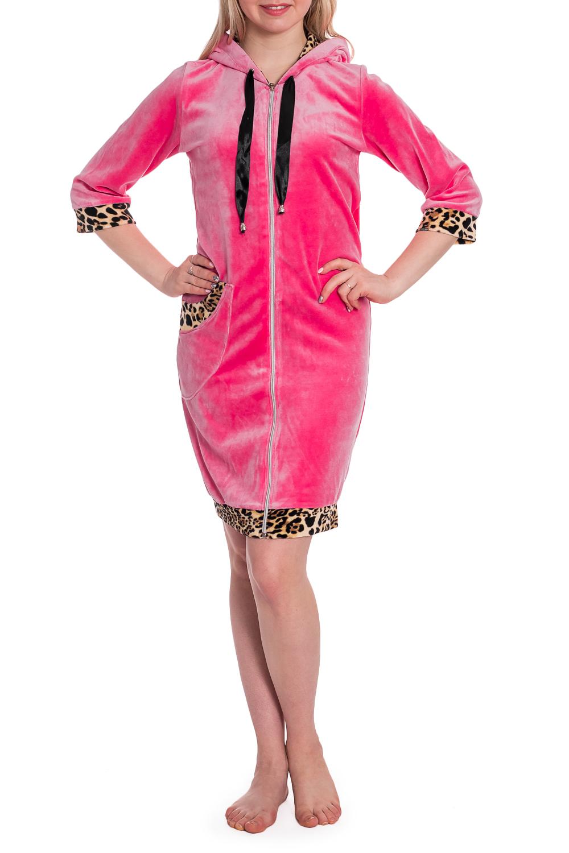 ХалатХалаты<br>Яркий велюровый халат с застежкой на молнию. Домашняя одежда, прежде всего, должна быть удобной, практичной и красивой. В наших изделиях Вы будете чувствовать себя комфортно, особенно, по вечерам после трудового дня.  В изделии использованы цвета: розовый и др.  Рост девушки-фотомодели 170 см<br><br>По длине: До колена<br>По материалу: Велюр,Хлопок<br>По рисунку: Леопард,С принтом,Цветные<br>По силуэту: Полуприталенные<br>По элементам: С капюшоном,С карманами,С манжетами,С молнией<br>Рукав: Рукав три четверти<br>По сезону: Всесезон<br>Размер : 42,44,46,48<br>Материал: Велюр<br>Количество в наличии: 5