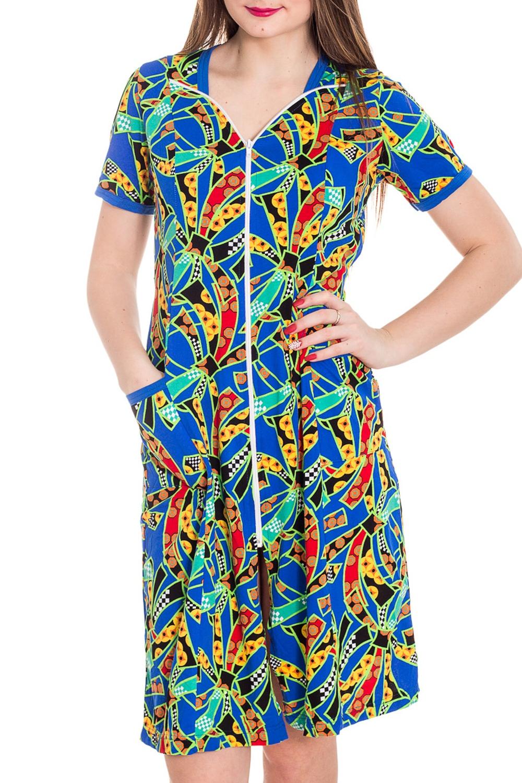 ХалатХалаты<br>Цветной халат с застежкой на молнию. Домашняя одежда, прежде всего, должна быть удобной, практичной и красивой. В наших изделиях Вы будете чувствовать себя комфортно, особенно, по вечерам после трудового дня. Халат без пояса.  Цвет: синий, мультицвет  Рост девушки-фотомодели 180 см<br><br>Горловина: V- горловина<br>По длине: Ниже колена<br>По материалу: Трикотаж,Хлопок<br>По рисунку: С принтом,Цветные<br>По силуэту: Полуприталенные<br>По элементам: С карманами,С молнией<br>Рукав: Короткий рукав<br>По сезону: Всесезон<br>Размер : 46,48,50,54<br>Материал: Трикотаж<br>Количество в наличии: 46