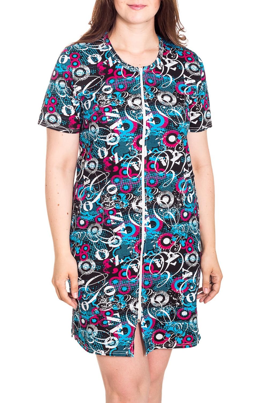 ХалатХалаты<br>Цветной халат с застежкой на молнию. Домашняя одежда, прежде всего, должна быть удобной, практичной и красивой. В наших изделиях Вы будете чувствовать себя комфортно, особенно, по вечерам после трудового дня.  Цвет: мультицвет  Рост девушки-фотомодели 180 см<br><br>Горловина: С- горловина<br>По рисунку: Цветные,С принтом<br>По силуэту: Полуприталенные<br>По элементам: С молнией<br>Рукав: Короткий рукав<br>По сезону: Всесезон<br>По длине: До колена<br>По материалу: Хлопок<br>Размер : 46-48<br>Материал: Хлопок<br>Количество в наличии: 1