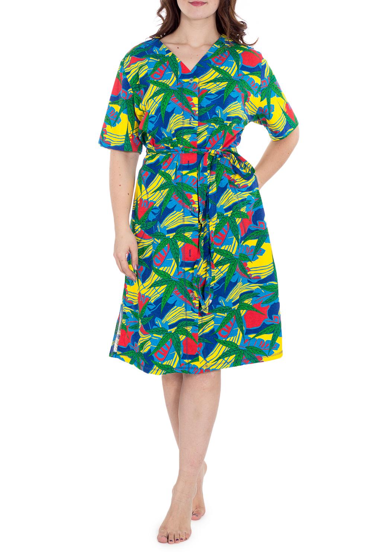 ХалатХалаты<br>Цветной халат с застежкой на пуговицы. Домашняя одежда, прежде всего, должна быть удобной, практичной и красивой. В наших изделиях Вы будете чувствовать себя комфортно, особенно, по вечерам после трудового дня. Халат без пояса.  В изделии использованы цвета: голубой, синий, зеленый и др.  Рост девушки-фотомодели 180 см.<br><br>Горловина: V- горловина<br>По длине: Ниже колена<br>По материалу: Хлопок<br>По рисунку: Растительные мотивы,С принтом,Цветные<br>По силуэту: Полуприталенные<br>Рукав: До локтя<br>По сезону: Всесезон<br>Размер : 46,48,50,52,54,56,58,60,62,64<br>Материал: Хлопок<br>Количество в наличии: 160