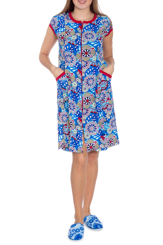 ХалатХалаты<br>Цветной халат с застежкой на молнию. Домашняя одежда, прежде всего, должна быть удобной, практичной и красивой. В наших изделиях Вы будете чувствовать себя комфортно, особенно, по вечерам после трудового дня.  В изделии использованы цвета: голубой и др.  Рост девушки-фотомодели 170 см.<br><br>Горловина: С- горловина<br>По длине: До колена,Ниже колена<br>По материалу: Хлопок<br>По рисунку: С принтом,Цветные<br>По силуэту: Полуприталенные<br>По элементам: С карманами,С молнией<br>Рукав: Короткий рукав<br>По сезону: Осень,Весна<br>Размер : 46<br>Материал: Хлопок<br>Количество в наличии: 1