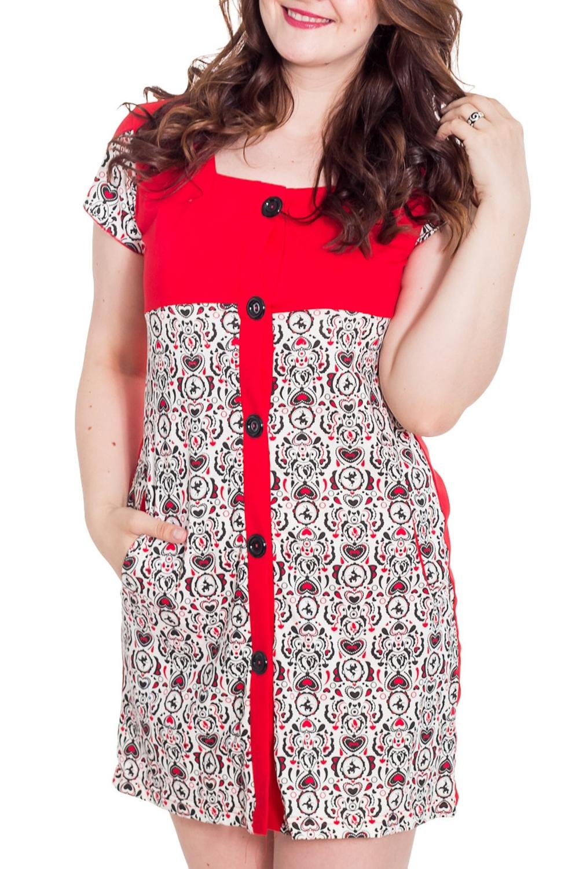 ХалатХалаты<br>Хлопковый халат с короткими рукавами. Домашняя одежда, прежде всего, должна быть удобной, практичной и красивой. В халате Вы будете чувствовать себя комфортно, особенно, по вечерам после трудового дня.  Цвет: красный, серый  Рост девушки-фотомодели 180 см<br><br>Горловина: С- горловина<br>По длине: Мини<br>По рисунку: Цветные,С принтом<br>По силуэту: Полуприталенные<br>По элементам: С карманами<br>Рукав: Короткий рукав<br>По сезону: Всесезон<br>По материалу: Хлопок<br>Размер : 48<br>Материал: Хлопок<br>Количество в наличии: 1