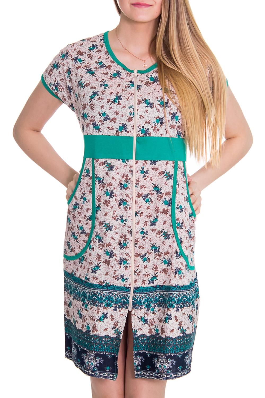 ХалатХалаты<br>Женский халат с коротким рукавом. Домашняя одежда, прежде всего, должна быть удобной, практичной и красивой. В халате Вы будете чувствовать себя комфортно, особенно, по вечерам после трудового дня.  Цвет: бежевый, зеленый  Рост девушки-фотомодели 176 см<br><br>Горловина: С- горловина<br>По рисунку: Цветные,Растительные мотивы,Цветочные,С принтом<br>По силуэту: Полуприталенные<br>По элементам: С карманами,С молнией<br>Рукав: Короткий рукав<br>По сезону: Лето<br>По длине: До колена<br>По материалу: Хлопок<br>Размер : 42<br>Материал: Хлопок<br>Количество в наличии: 1