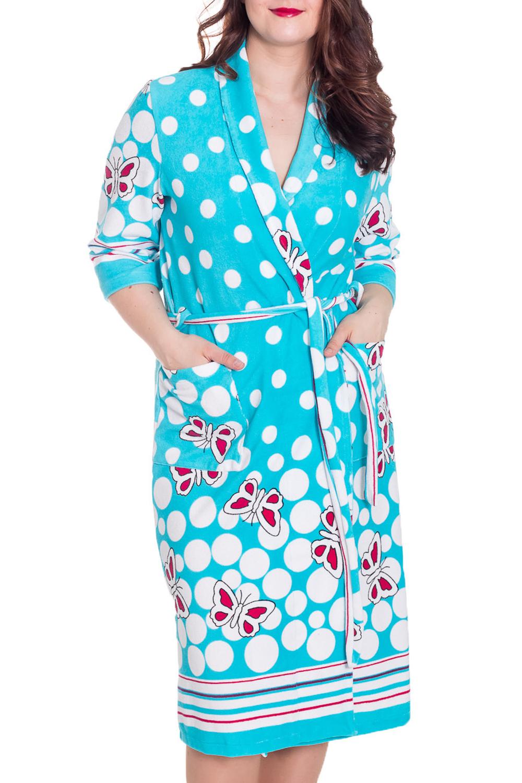ХалатХалаты<br>Женский халат на запах. Домашняя одежда, прежде всего, должна быть удобной, практичной и красивой. В халате Вы будете чувствовать себя комфортно, особенно, по вечерам после трудового дня.  Цвет: голубой, белый, красный  Рост девушки-фотомодели 180 см<br><br>Горловина: V- горловина,Запах<br>По материалу: Махровые,Хлопок<br>По рисунку: Бабочки,В горошек,Цветные,С принтом<br>По элементам: С карманами<br>Рукав: Рукав три четверти<br>По сезону: Осень,Весна<br>По длине: Ниже колена<br>Размер : 46<br>Материал: Махровое полотно<br>Количество в наличии: 1
