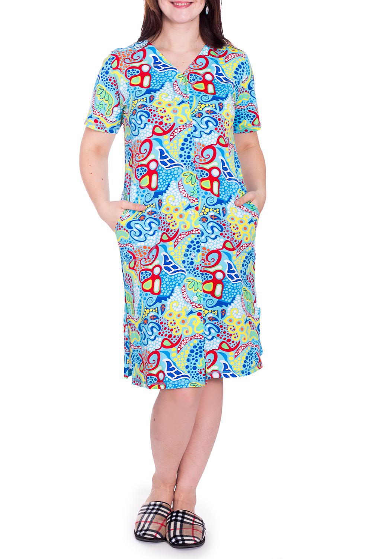 ХалатХалаты<br>Цветной халат с застежкой на пуговицы. Домашняя одежда, прежде всего, должна быть удобной, практичной и красивой. В наших изделиях Вы будете чувствовать себя комфортно, особенно, по вечерам после трудового дня. Халат без пояса.  В изделии использованы цвета: голубой и др.  Рост девушки-фотомодели 180 см.<br><br>Горловина: V- горловина<br>По длине: Ниже колена<br>По материалу: Хлопок<br>По рисунку: Растительные мотивы,С принтом,Цветные,Цветочные<br>По силуэту: Полуприталенные<br>По элементам: С карманами<br>Рукав: Короткий рукав<br>По сезону: Осень,Весна<br>Размер : 46,48,50,52,56,58,60,62<br>Материал: Хлопок<br>Количество в наличии: 28
