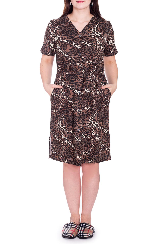 ХалатХалаты<br>Цветной халат с застежкой на пуговицы. Домашняя одежда, прежде всего, должна быть удобной, практичной и красивой. В наших изделиях Вы будете чувствовать себя комфортно, особенно, по вечерам после трудового дня. Халат без пояса.  В изделии использованы цвета: коричневый, бежевый, черный  Рост девушки-фотомодели 180 см.<br><br>Горловина: V- горловина<br>По длине: Ниже колена<br>По материалу: Хлопок<br>По рисунку: Животные мотивы,Леопард,С принтом,Цветные<br>По силуэту: Полуприталенные<br>По элементам: С карманами<br>Рукав: Короткий рукав<br>По сезону: Осень,Весна<br>Размер : 52,58<br>Материал: Трикотаж<br>Количество в наличии: 2