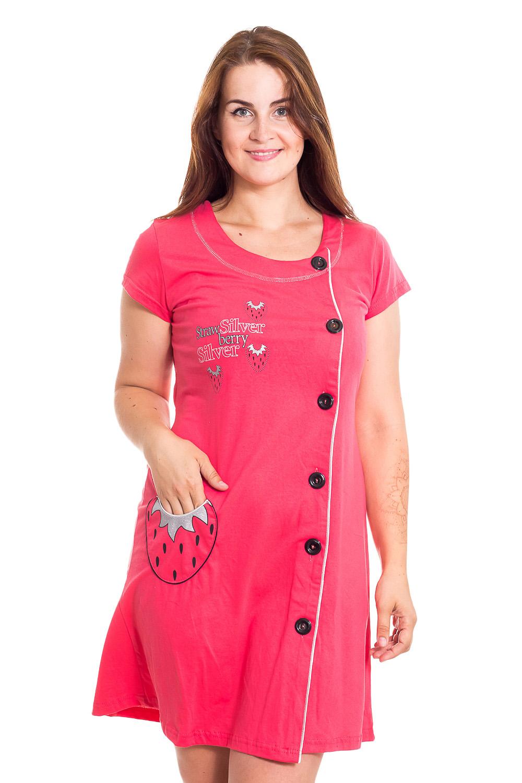 ХалатХалаты<br>Яркий трикотажный халат с короткими рукавами. Домашняя одежда, прежде всего, должна быть удобной, практичной и красивой. В наших изделиях Вы будете чувствовать себя комфортно, особенно, по вечерам после трудового дня.  В изделии использованы цвета: розовый и др.  Ростовка изделия 170 см.<br><br>Горловина: С- горловина<br>По рисунку: Однотонные,Цветные,С принтом<br>По элементам: С карманами<br>Рукав: Короткий рукав<br>По сезону: Всесезон<br>По длине: Ниже колена<br>По материалу: Трикотаж,Хлопок<br>Размер : 52<br>Материал: Трикотаж<br>Количество в наличии: 1