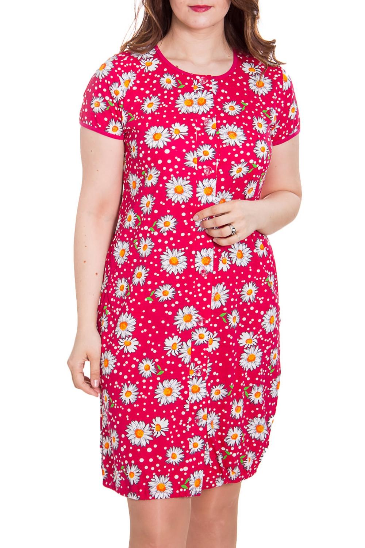 ХалатХалаты<br>Хлопковый халат с резинкой по низу изделия. Домашняя одежда, прежде всего, должна быть удобной, практичной и красивой. В халате Вы будете чувствовать себя комфортно, особенно, по вечерам после трудового дня.  Цвет: розовый, белый и др.  Рост девушки-фотомодели 180 см<br><br>По рисунку: Растительные мотивы,Цветные,Цветочные,В горошек,С принтом<br>По силуэту: Полуприталенные<br>Горловина: С- горловина<br>Рукав: Короткий рукав<br>По сезону: Всесезон<br>По длине: Ниже колена<br>По материалу: Трикотаж,Хлопок<br>Размер : 48<br>Материал: Трикотаж<br>Количество в наличии: 1