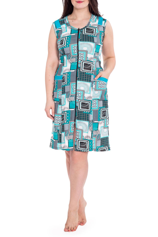 ХалатХалаты<br>Хлопковый халат с застежкой на молнию. Домашняя одежда, прежде всего, должна быть удобной, практичной и красивой. В наших изделиях Вы будете чувствовать себя комфортно, особенно, по вечерам после трудового дня.  В изделии использованы цвета: бирюзовый, серый, белый  Рост девушки-фотомодели 180 см<br><br>Горловина: С- горловина<br>По длине: До колена<br>По материалу: Трикотаж,Хлопок<br>По рисунку: Абстракция,С принтом,Цветные<br>По силуэту: Полуприталенные<br>По элементам: С карманами,С молнией<br>Рукав: Без рукавов<br>По сезону: Всесезон<br>Размер : 48,50<br>Материал: Трикотаж<br>Количество в наличии: 5