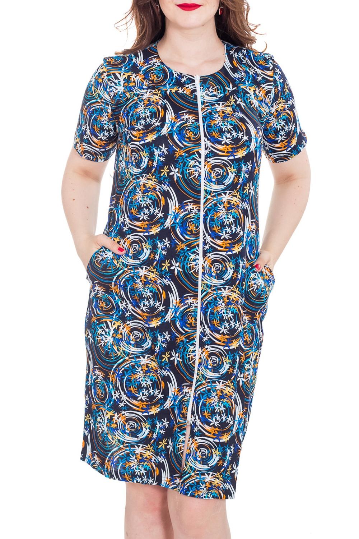 ХалатХалаты<br>Чудесный халат с круглой горловиной, застежкой на молнию и короткими рукавами. Домашняя одежда, прежде всего, должна быть удобной, практичной и красивой. В халате Вы будете чувствовать себя комфортно, особенно, по вечерам после трудового дня.  Цвет: синий, черный и др.  Рост девушки-фотомодели 180 см<br><br>Горловина: С- горловина<br>По рисунку: Абстракция,Цветные,С принтом<br>По элементам: С карманами,С молнией<br>Рукав: Короткий рукав<br>По сезону: Всесезон<br>По длине: Ниже колена<br>По материалу: Хлопок<br>Размер : 46,48,50,52,56<br>Материал: Хлопок<br>Количество в наличии: 12
