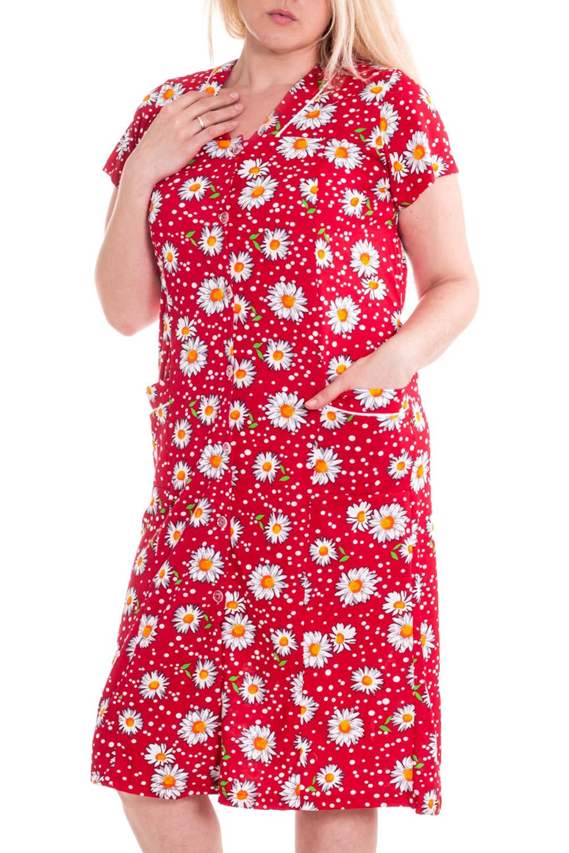 ХалатХалаты<br>Трикотажный халат с короткими рукавами на пуговицах. Домашняя одежда, прежде всего, должна быть удобной, практичной и красивой. В наших изделиях Вы будете чувствовать себя комфортно, особенно, по вечерам после трудового дня.  Цвет: красный, белый.  Рост девушки-фотомодели -173 см<br><br>Горловина: V- горловина<br>По рисунку: Цветные,Цветочные,В горошек,Растительные мотивы,С принтом<br>По силуэту: Полуприталенные<br>По элементам: С карманами<br>Рукав: Короткий рукав<br>По сезону: Всесезон<br>По длине: Ниже колена<br>По материалу: Трикотаж,Хлопок<br>Размер : 50<br>Материал: Трикотаж<br>Количество в наличии: 1