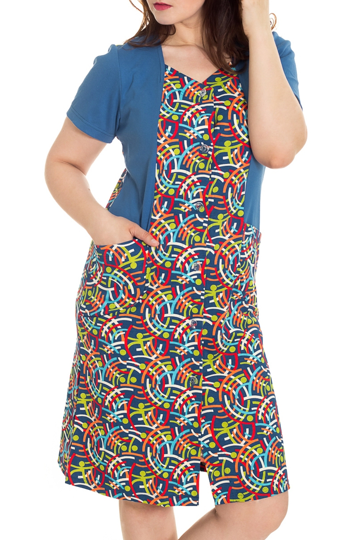 ХалатХалаты<br>Цветной халат с застежкой на пуговицы. Домашняя одежда, прежде всего, должна быть удобной, практичной и красивой. В наших изделиях Вы будете чувствовать себя комфортно, особенно, по вечерам после трудового дня. Халат без пояса.  Цвет: синий, мультицвет  Рост девушки-фотомодели 180 см<br><br>Горловина: V- горловина<br>По рисунку: Цветные,С принтом<br>По силуэту: Полуприталенные<br>По элементам: С карманами<br>Рукав: Короткий рукав<br>По сезону: Всесезон<br>По длине: Ниже колена<br>По материалу: Трикотаж,Хлопок<br>Размер : 46,48,50,52,54,56<br>Материал: Трикотаж<br>Количество в наличии: 124