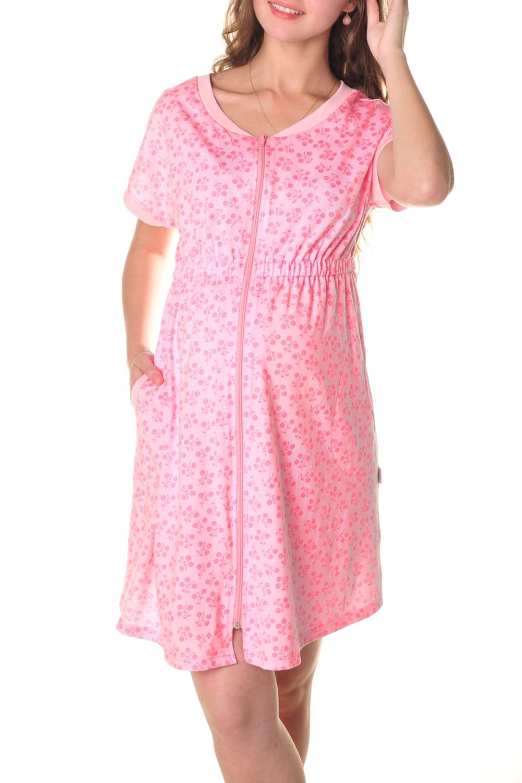 ХалатОдежда для дома<br>В халатике на молнии с завышенной линией талии и цельнокроеным рукавом, маме всегда будет тепло и комфортно. Модель выполнена из кулира.  За счет свободного кроя и эластичного материала изделие можно носить во время беременности  Цвет: розовый.<br><br>По сезону: Всесезон<br>Размер : 42,44,46,48,50,52<br>Материал: Трикотаж<br>Количество в наличии: 6
