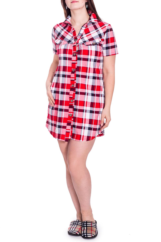 ХалатХалаты<br>Трикотажный халат с застежкой на пуговицы. Домашняя одежда, прежде всего, должна быть удобной, практичной и красивой. В наших изделиях Вы будете чувствовать себя комфортно, особенно, по вечерам после трудового дня.  В изделии использоованы цвета: красный, белый и др.  Рост девушки-фотомодели 180 см.<br><br>Воротник: Рубашечный<br>По длине: До колена<br>По материалу: Трикотаж,Хлопок<br>По рисунку: В клетку,С принтом,Цветные<br>По силуэту: Полуприталенные<br>По элементам: С карманами,С пуговицами<br>Рукав: Короткий рукав<br>По сезону: Всесезон<br>Размер : 48,50,52<br>Материал: Трикотаж<br>Количество в наличии: 3