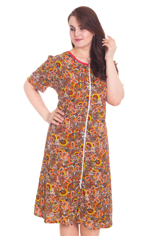 ХалатХалаты<br>Женский домашний халат с короткими рукавами. Домашняя одежда, прежде всего, должна быть удобной, практичной и красивой. В нашей домашней одежде Вы будете чувствовать себя комфортно, особенно, по вечерам после трудового дня.  Цвет: оранжевый, желтый, красный  Рост девушки-фотомодели 180 см<br><br>По стилю: Повседневные<br>По материалу: Хлопковые<br>По рисунку: С принтом (печатью),Цветные<br>По сезону: Лето<br>По силуэту: Полуприталенные<br>По элементам: С карманами,С молнией,С разрезом<br>По длине: Удлиненные<br>Рукав: Короткий рукав<br>Горловина: С- горловина<br>Разрез: Короткий<br>Размер: 62,64<br>Материал: 100% хлопок<br>Количество в наличии: 3