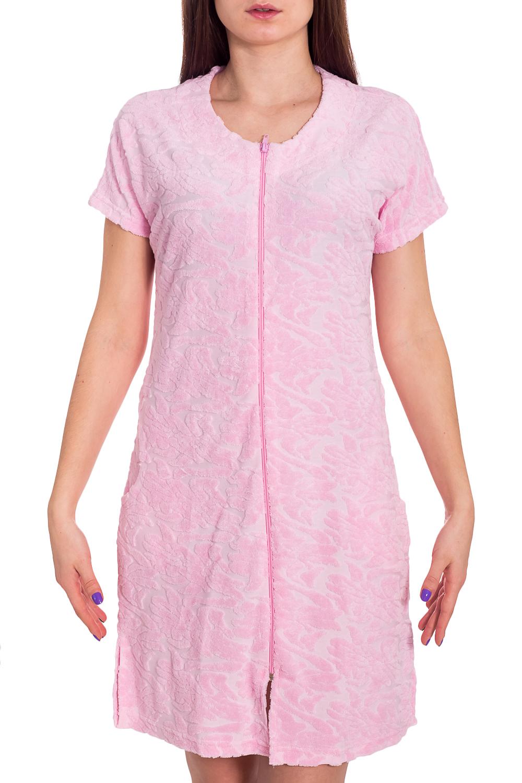 ХалатХалаты<br>Мягкий халат из фактурного махрового полотна. Домашняя одежда, прежде всего, должна быть удобной, практичной и красивой. В наших изделиях Вы будете чувствовать себя комфортно, особенно, по вечерам после трудового дня.  Цвет: розовый  Рост девушки-фотомодели 173 см<br><br>Горловина: С- горловина<br>По длине: До колена<br>По материалу: Хлопок<br>По рисунку: Однотонные<br>По силуэту: Полуприталенные<br>По элементам: С карманами,С молнией<br>Рукав: Короткий рукав<br>По сезону: Всесезон<br>Размер : 46,54,56<br>Материал: Махровое полотно<br>Количество в наличии: 4