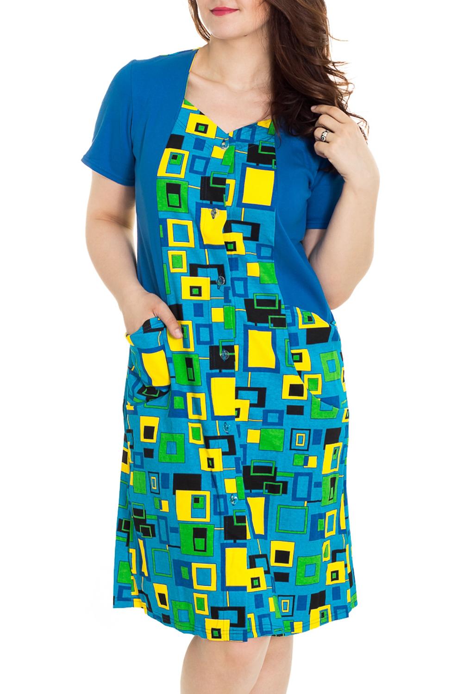 ХалатХалаты<br>Цветной халат с застежкой на пуговицы. Домашняя одежда, прежде всего, должна быть удобной, практичной и красивой. В наших изделиях Вы будете чувствовать себя комфортно, особенно, по вечерам после трудового дня. Халат без пояса.  Цвет: голубой, синий, желтый, черный  Рост девушки-фотомодели 180 см<br><br>Горловина: V- горловина<br>По рисунку: Цветные,С принтом<br>По силуэту: Полуприталенные<br>По элементам: С карманами<br>Рукав: Короткий рукав<br>По сезону: Всесезон<br>По длине: Ниже колена<br>По материалу: Трикотаж,Хлопок<br>Размер : 46,48,50,52,54,56<br>Материал: Трикотаж<br>Количество в наличии: 87