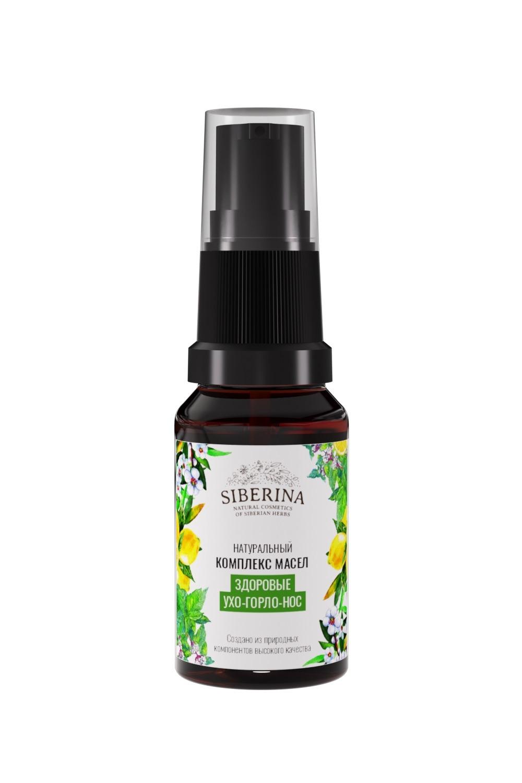 Комплекс масел «Здоровые ухо-горло-нос» 10 мл chi luxury black seed oil curl defining cream gel