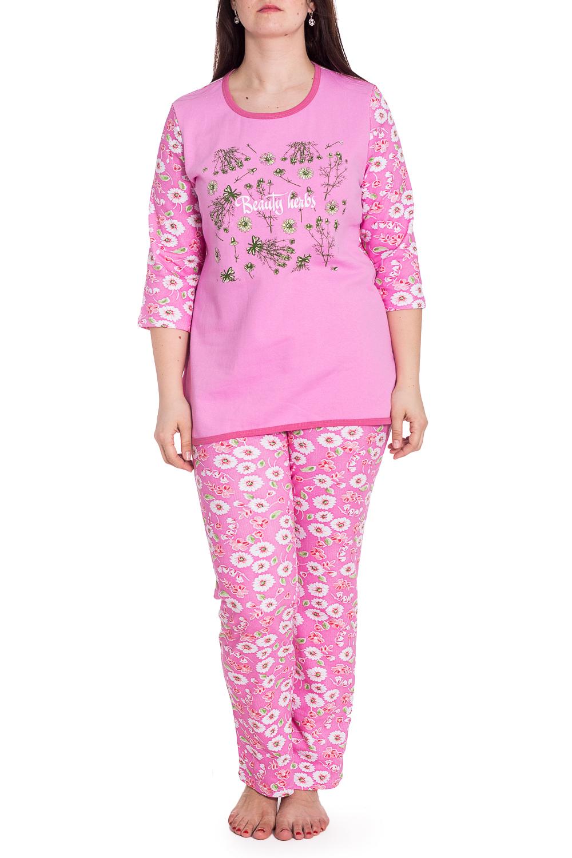 ПижамаПижамы<br>Хлопковая пижама состоит из джемпера и брюк. Домашняя одежда, прежде всего, должна быть удобной, практичной и красивой. В наших изделиях Вы будете чувствовать себя комфортно, особенно, по вечерам после трудового дня.  В изделии использованы цвета: розовый и др.  Ростовка изделия 164-170 см.  Рост девушки-фотомодели 180 см.<br><br>Горловина: С- горловина<br>По длине: Макси<br>По материалу: Трикотаж,Хлопок<br>По рисунку: Растительные мотивы,С принтом,Цветные,Цветочные<br>По сезону: Весна,Зима,Лето,Осень,Всесезон<br>По силуэту: Полуприталенные<br>По форме: Брючный костюм,Костюм двойка<br>Рукав: Рукав три четверти<br>Размер : 52,54,56<br>Материал: Трикотаж<br>Количество в наличии: 9