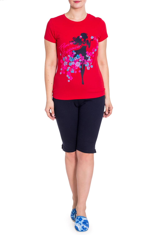 КомплектКомплекты и костюмы<br>Удобный комплект состоит из футболки и шортиков. Домашняя одежда, прежде всего, должна быть удобной, практичной и красивой. В наших изделиях Вы будете чувствовать себя комфортно, особенно, по вечерам после трудового дня.  В изделии использованы цвета: красный, синий и др.  Рост девушки-фотомодели 180 см<br><br>Горловина: С- горловина<br>По длине: До колена<br>По материалу: Трикотаж,Хлопок<br>По рисунку: С принтом,Цветные<br>По сезону: Весна,Зима,Лето,Осень,Всесезон<br>По силуэту: Приталенные<br>По форме: Костюм двойка<br>Рукав: Короткий рукав<br>Размер : 44,48,56<br>Материал: Хлопок<br>Количество в наличии: 4