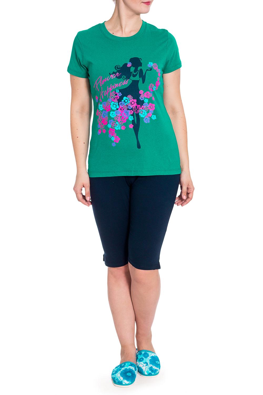 КомплектКомплекты и костюмы<br>Удобный комплект состоит из футболки и шортиков. Домашняя одежда, прежде всего, должна быть удобной, практичной и красивой. В наших изделиях Вы будете чувствовать себя комфортно, особенно, по вечерам после трудового дня.  В изделии использованы цвета: зеленый, синий и др.  Рост девушки-фотомодели 180 см<br><br>Горловина: С- горловина<br>По длине: До колена<br>По материалу: Трикотаж,Хлопок<br>По рисунку: С принтом,Цветные<br>По сезону: Весна,Зима,Лето,Осень,Всесезон<br>По силуэту: Приталенные<br>По форме: Костюм двойка<br>Рукав: Короткий рукав<br>Размер : 44,46,48<br>Материал: Хлопок<br>Количество в наличии: 4