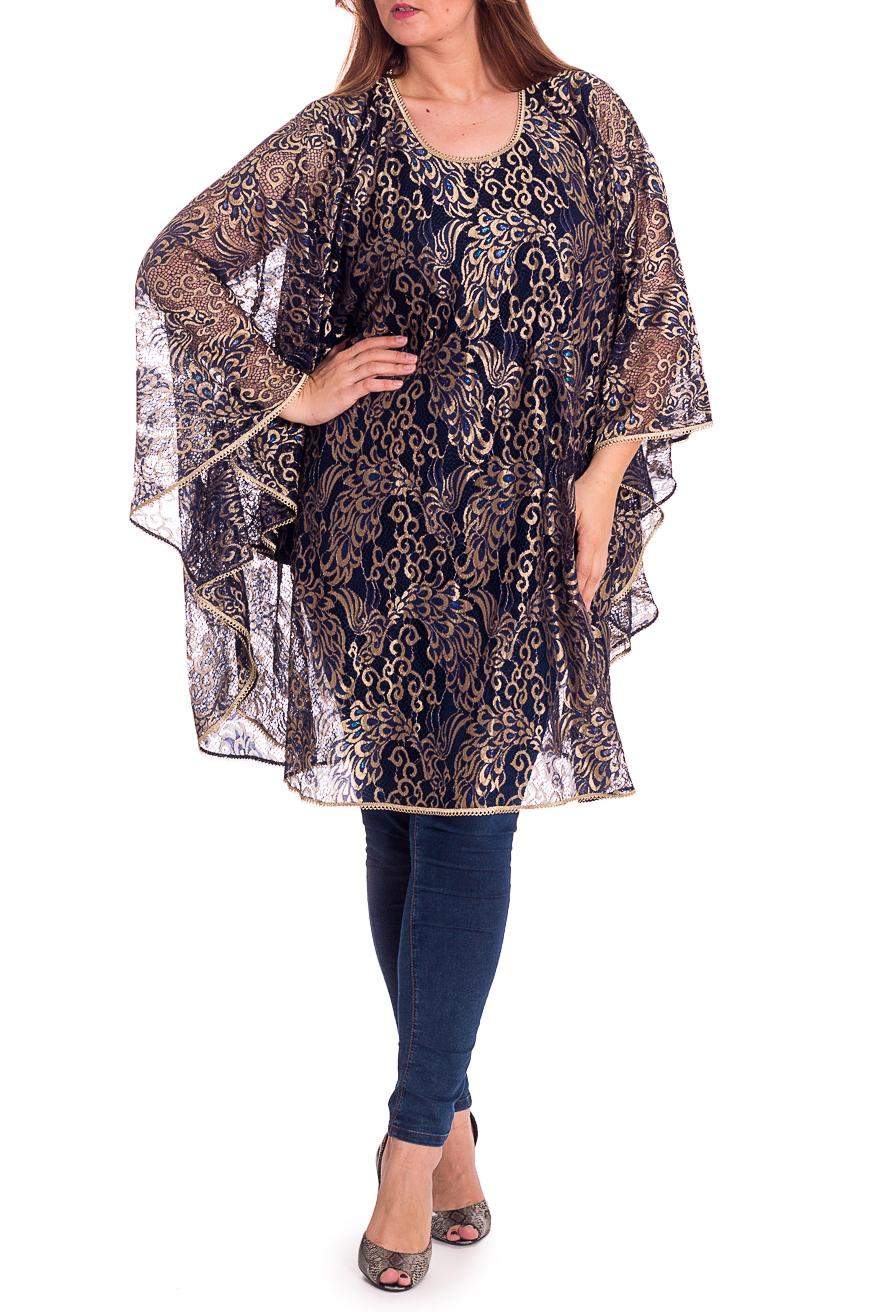 Комплект блузки и рубашки