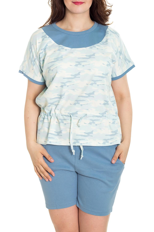 КомплектКомплекты и костюмы<br>Хлопковый комплект состоит из футболки и шортиков. Домашняя одежда, прежде всего, должна быть удобной, практичной и красивой. В наших изделиях Вы будете чувствовать себя комфортно, особенно, по вечерам после трудового дня.  Цвет: голубой, белый  Рост девушки-фотомодели 180 см<br><br>Горловина: С- горловина<br>По рисунку: Цветные,С принтом<br>По силуэту: Полуприталенные<br>По форме: Костюм двойка,Брючный костюм<br>По элементам: С карманами<br>Рукав: Короткий рукав<br>По сезону: Лето<br>По материалу: Трикотаж,Хлопок<br>По длине: До колена<br>Размер : 46,48<br>Материал: Трикотаж<br>Количество в наличии: 4