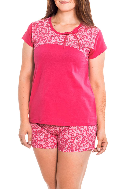 КомплектКомплекты и костюмы<br>Женский комплект с короткими рукавами. Комплект состоит из футболки и шорт. Домашняя одежда, прежде всего, должна быть удобной, практичной и красивой. В комплекте Вы будете чувствовать себя комфортно, особенно, по вечерам после трудового дня.  В изделии использованы цвета: розовый  Рост девушки-фотомодели 180 см<br><br>Горловина: С- горловина<br>По рисунку: Однотонные,Растительные мотивы,С принтом<br>По сезону: Весна,Зима,Лето,Осень,Всесезон<br>По силуэту: Полуприталенные<br>Рукав: Короткий рукав<br>По материалу: Хлопок<br>Размер : 46,48<br>Материал: Хлопок<br>Количество в наличии: 2