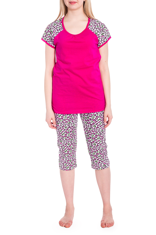 ПижамаПижамы<br>Хлопковая пижама состоит из футболки и бридж. Домашняя одежда, прежде всего, должна быть удобной, практичной и красивой. В наших изделиях Вы будете чувствовать себя комфортно, особенно, по вечерам после трудового дня.  В изделии использованы цвета: розовый, белый и др.  Рост девушки-фотомодели 170 см.<br><br>Горловина: С- горловина<br>По длине: Ниже колена<br>По материалу: Трикотаж<br>По рисунку: Леопард,С принтом,Цветные<br>По сезону: Весна,Зима,Лето,Осень,Всесезон<br>По силуэту: Приталенные<br>По форме: Брючный костюм,Костюм двойка<br>Рукав: Короткий рукав<br>Размер : 44,46,48,50,52,54,56,58<br>Материал: Трикотаж<br>Количество в наличии: 19