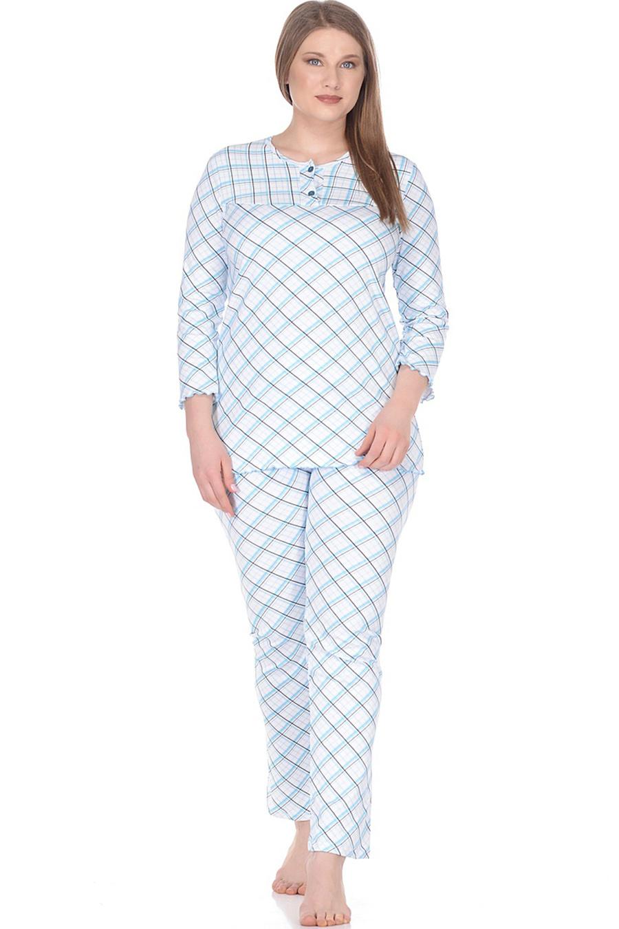 Пижама цена