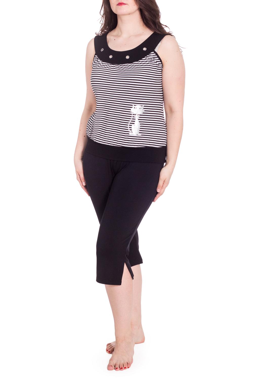 КостюмКомплекты и костюмы<br>Удобный домашний костюм состоит из майки и бридж. Домашняя одежда, прежде всего, должна быть удобной, практичной и красивой. В наших изделиях Вы будете чувствовать себя комфортно, особенно, по вечерам после трудового дня.  В изделии использованы цвета: черный, белый  Рост девушки-фотомодели 180 см<br><br>Горловина: С- горловина<br>По длине: Ниже колена<br>По материалу: Вискоза<br>По рисунку: В полоску,Цветные<br>По сезону: Весна,Зима,Лето,Осень,Всесезон<br>По силуэту: Полуприталенные<br>По форме: Брючный костюм,Костюм двойка<br>По элементам: С декором<br>Рукав: Без рукавов<br>Размер : 56,58,60<br>Материал: Вискоза<br>Количество в наличии: 3