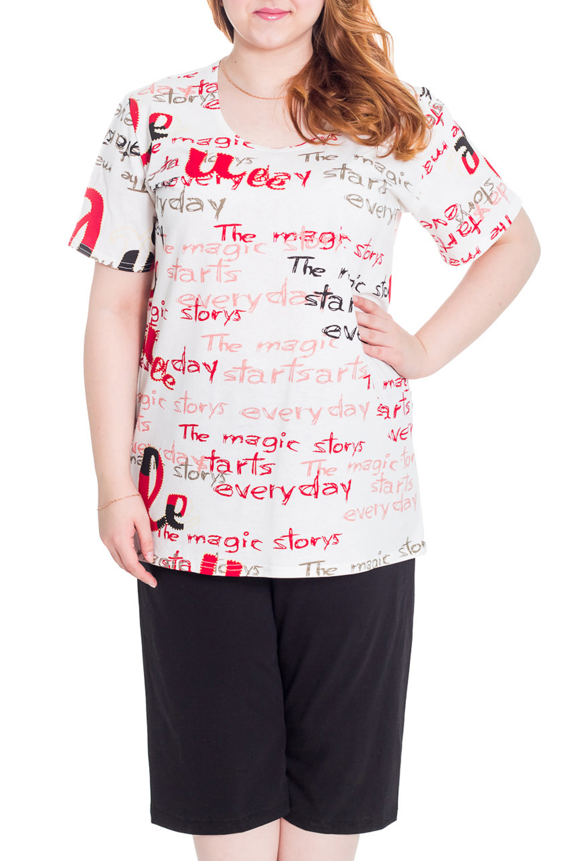 КомплектКомплекты и костюмы<br>Хлопковый домашний комплект состоит из туники и бридж. Домашняя одежда, прежде всего, должна быть удобной, практичной и красивой. В нашей домашней одежде Вы будете чувствовать себя комфортно, особенно, по вечерам после трудового дня.  Цвет: белый, красный, черный  Рост девушки-фотомодели 169 см.<br><br>Горловина: С- горловина<br>По рисунку: Цветные,С принтом<br>По силуэту: Полуприталенные<br>Рукав: Короткий рукав<br>По сезону: Осень,Весна<br>По форме: Брючные,Костюм двойка<br>По длине: Ниже колена<br>По материалу: Трикотаж,Хлопок<br>Размер : 48-50,52-54,54-56,56-58<br>Материал: Трикотаж<br>Количество в наличии: 13